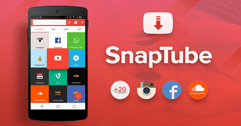Download Snaptube